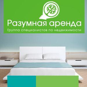 Аренда квартир и офисов Шелопугино