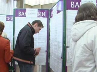 Центры занятости Шелопугино