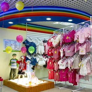 Детские магазины Шелопугино