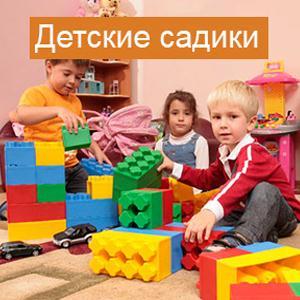Детские сады Шелопугино
