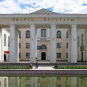 Дворцы и дома культуры Шелопугино