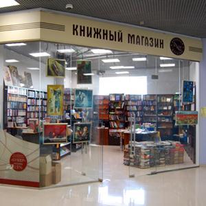 Книжные магазины Шелопугино