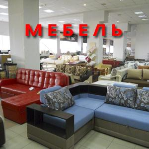 Магазины мебели Шелопугино
