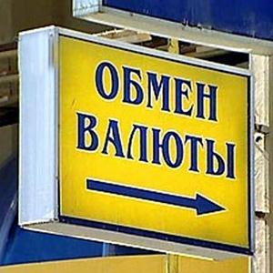 Обмен валют Шелопугино