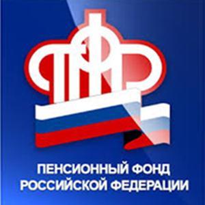 Пенсионные фонды Шелопугино