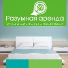 Аренда квартир и офисов в Шелопугино