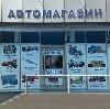 Автомагазины в Шелопугино