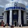 Автовокзалы в Шелопугино