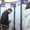 Центры занятости в Шелопугино