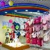 Детские магазины в Шелопугино