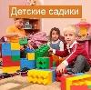 Детские сады в Шелопугино
