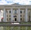 Дворцы и дома культуры в Шелопугино