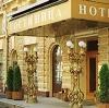 Гостиницы в Шелопугино