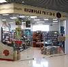 Книжные магазины в Шелопугино