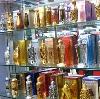 Парфюмерные магазины в Шелопугино