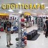 Спортивные магазины в Шелопугино