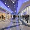 Торговые центры в Шелопугино